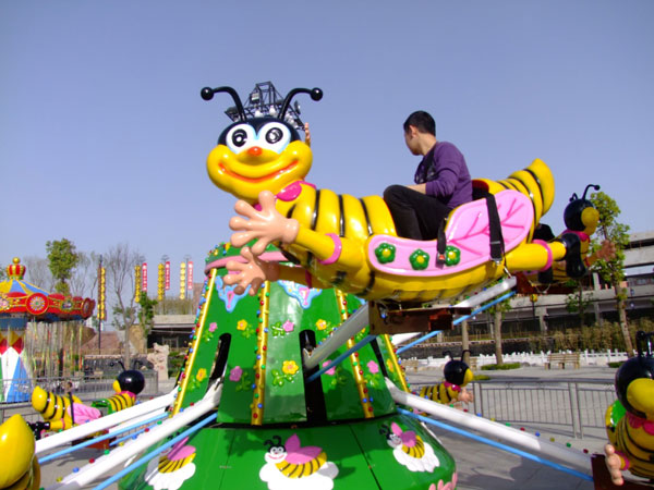 Rotary Bee Rides For Sale Beston Amusement Equipment Factory